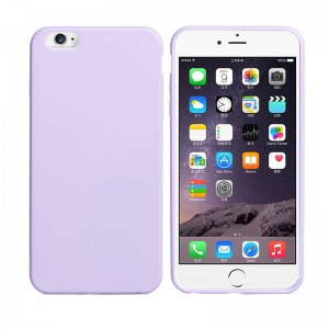Colorfone Coolskin Light Purple iPhone 6 Plus